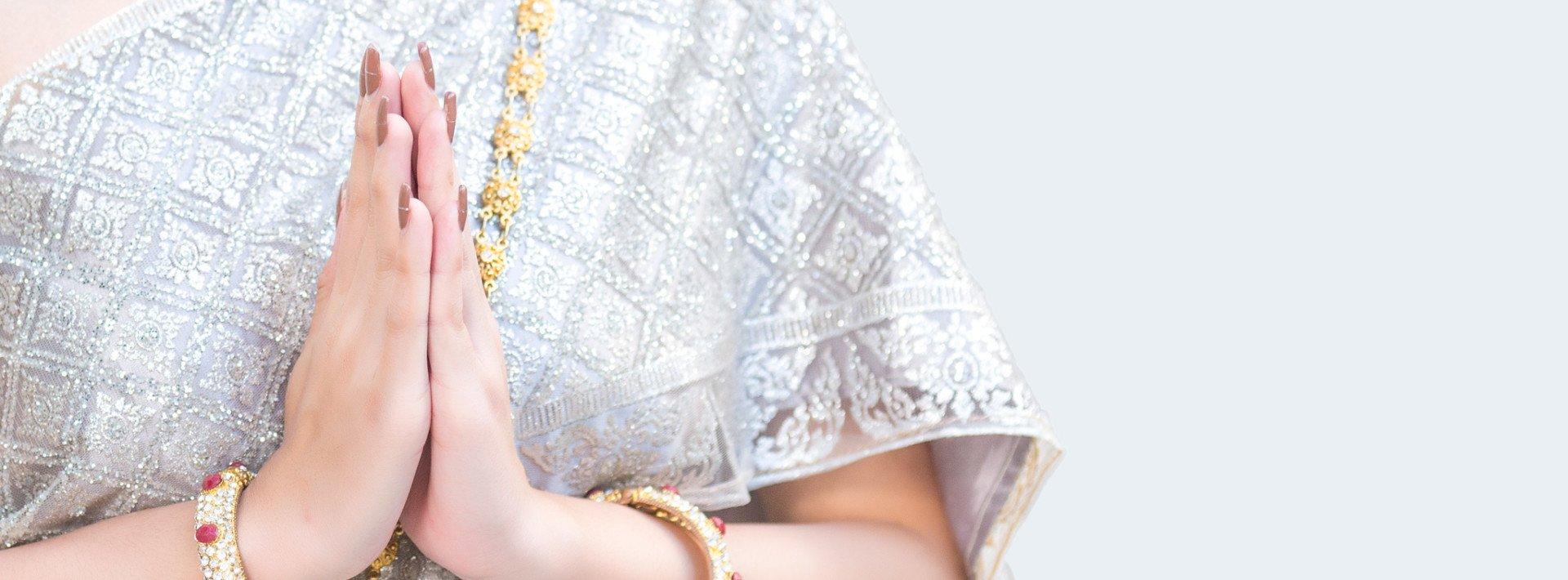 Молитвы и мантры для замужества - Женская Санга
